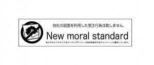 メッセージ+ロゴ+枠
