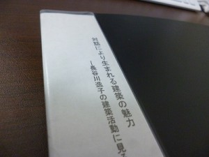 P1050414